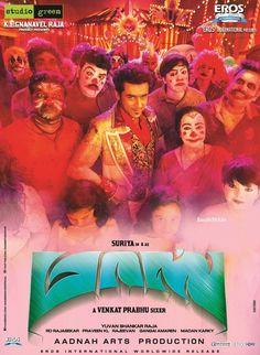 Actor Suriya Masss Tamil Movie Posters HD (7) at 2015 Film Masss Stills and Posters  #ActorSuriya #Masss #Nayanthara