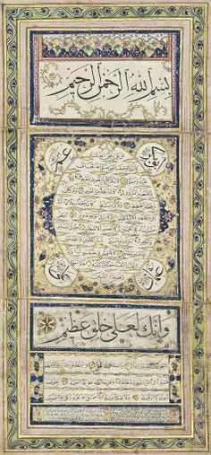A Calligrapher's Diploma (ijaza) In The Form Of A Hilyeh Given To Ibrahim Al-rushdi By Ahmad Al-dhahni Safi Zadeh And Muhammad Al-hamdi, Ottoman Turkey, Dated Ah 1275/1858-59 Ad