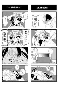 My Hero Academia Shouto, My Hero Academia Episodes, Hero Academia Characters, Manga Anime One Piece, Manga Love, Human Pikachu, Boku No Hero Academy, Stray Dogs Anime, Cute Anime Character