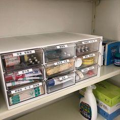 Medicine Cabinet Organization, Storage Organization, Bathroom Medicine Cabinet, Locker Storage, Minimalist Apartment, Love Home, Declutter, House Design, Cleaning