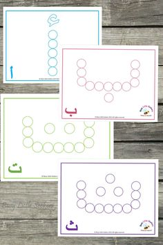 28 pages de plaisir coloré lettre arabe pom par BusyLittleSeekers                                                                                                                                                                                 Plus