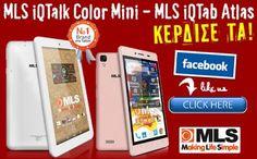 Διαγωνισμός tro-ma-ktiko.blogspot.gr με δώρο 1 MLS iQTab Atlas & 1 MLS iQTalk Color mini Clip Art, Simple, Mini, Pictures