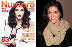 Last one tonight! But Hilary Rhoda is GORGEOUS...I'm sure even without make-up she's got a fresh, naturally just blessed with what this world considers beautiful look. This magazine made her look like vampire Bella Swan...just need some sunlight so she'll sparkle. Ugh.