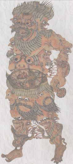A tiger god (虎神). It has fourteen heads up and down its body, all of them with angry staring eyes and bloody mouths. Its giant hand clutches a monster python with legs, coiled like a dragon, burning weird flames.