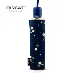 2c9850327514d Find More Umbrellas Information about Sunscreen Automatic Folding Umbrella  Rain Women Genuine Brand Floral Style 8K