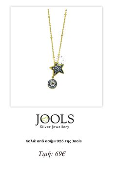 http://www.kosmima.gr/product_info.php?manufacturers_id=61_id=20128