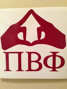 Pi Beta Phi Hand Sign Decal in 3 or  4 by TheInitialPlace on Etsy