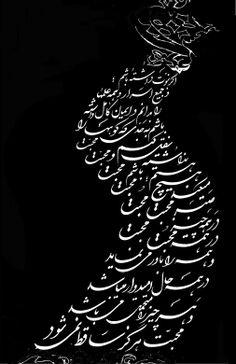Learn To Speak Farsi