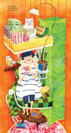 Woman in watermelon - lovely illustrations for a children's book