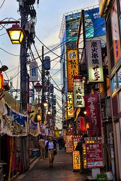 Awesome sightseeing places throughout Japan. With a Japan Rail pass you can travel from 7 to 21 days and save up to in travel cost. Tokyo Streets, Tokyo City, Tokyo Trip, Tokyo Japan Travel, Visit Tokyo, Visit Japan, Aesthetic Japan, City Aesthetic, Image Japon
