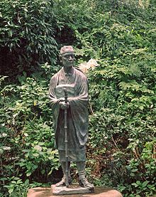 ), then Matsuo Chūemon Munafusa (松尾 忠右衛門 was the most famous poet of the Edo period in Japan Japanese Poem, Japanese Haiku, Japanese Art, Very Short Poems, Sea Of Japan, Famous Poets, Japan Photo, Literary Quotes, Buddhism