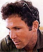 Yoni Netanyahu, brother of Prime Minister Bibi Netanyahu, was commander of the elite Israeli army commando unit Sayeret Matkal. He was awarded the Medal of Distinguished Service in the Yom Kippur War. Yoni was the only Israeli soldier killed during Operation Entebbe.
