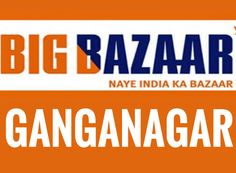 big bazaar ganganagar opening coming soon in may month 2015 http://www.rj13force.com/big-bazaar-sri-ganganagar/