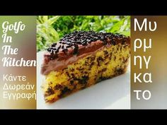 Μυρμηγκατο της Γκόλφως,η αυθεντική συνταγή που έχει ξετρελανει όλους . - YouTube Brownie Bar, Apple Crisp, Dessert Recipes, Desserts, Banana Bread, Food And Drink, Cooking Recipes, Kitchen, Youtube