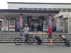 Rich shows off the Travoy in Japan Burley Travoy, Cool Bikes, Bicycles, Action, Japan, Design, Group Action, Bike