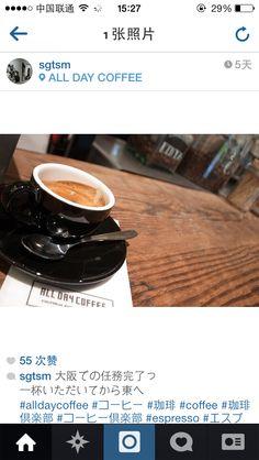 alldaycoffee in 大阪