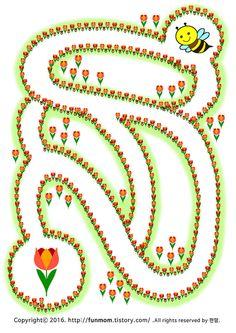 R720x0.q80 (720×1017) 4 Year Old Activities, Spring Activities, Kindergarten Activities, Preschool Activities, Maze Games For Kids, Mazes For Kids, Educational Games For Kids, Printable Preschool Worksheets, Worksheets For Kids
