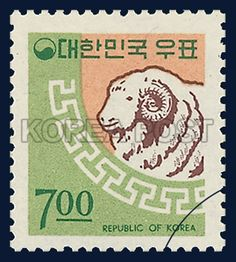 POSTAGE STAMPS FOR Christmas and new year, Sheep, Animals, Green, white, Brown, 1966 12 10, 연하우표, 1966년12월10일, 536, 양, postage 우표