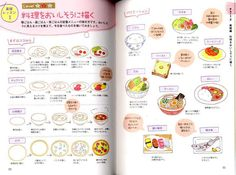 Cute Illustrations with Ball Point Pens - Japanese Book