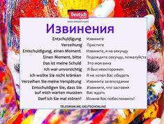 Немецкий язык - Deutsch Online German Grammar, German Language Learning, Learn German, Study Tips, Vocabulary, Teaching, Education, Wall Photos, Studying