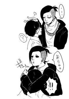 Uta and Kaneki This picture kind of reminds me of me (Uta) and my friends (Kaneki)