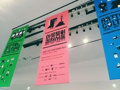 the small things* : 네이버 블로그 Xbanner Design, Graphic Design Tips, Flag Design, Display Design, Sign Design, Layout Design, Event Banner, Web Banner, Case Study Design