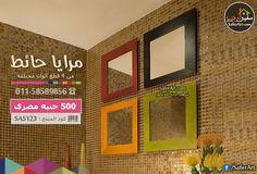 I Wan, Home Decor, Homemade Home Decor, Interior Design, Home Interiors, Decoration Home, Home Decoration, Home Improvement