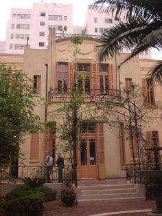 Edifício Vila Penteado (Atual Faculdade de Arquitetura e Urbanismo FAU Maranhão)