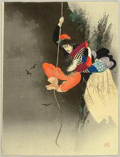 Cliffhanger by Tomioka Eisen