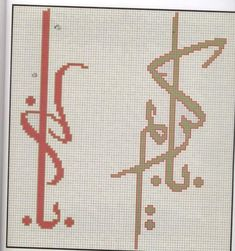 Cross Stitch Letters, Cross Stitch Love, Cross Stitch Bookmarks, Embroidery Works, Embroidery Patterns, Cross Stitching, Cross Stitch Embroidery, Islamic Patterns, Palestinian Embroidery