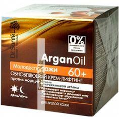 Arganöl Q10 Anti-Falten Tag und Nachtcreme 60+, 50 ml, Dr.Sante
