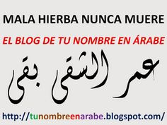26 Best Español árabe Images Quotes In Arabic Write In Arabic