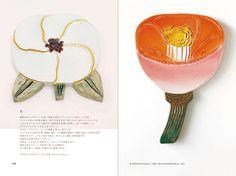 Fujiwo Ishimoto Works - Textile and Ceramic Book