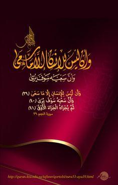 Islam Beliefs, Islam Religion, Islam Quran, Islamic Calligraphy, Calligraphy Art, Quran Translation, Learn Quran, Islam Facts, Islamic Art