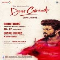 Dear Comrade 2019 Malayalam Movie Mp3 Songs Download Kuttyweb Mp3 Song Download Mp3 Song Songs