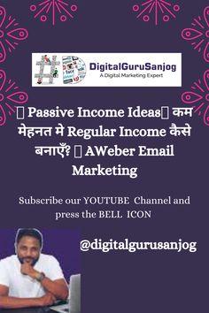 passive income ideas  #money #passive income #affiliatemarketing #affiliatemarketer #digitalmarketing #digitalmarketer Email Marketing, Affiliate Marketing, Digital Marketing, Face Ok, Passive Income, Money, Youtube, Ideas, Silver