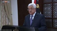 غزة.. هدنة بوقف إطلاق النار وفتح المعابر | البرقية التونسية