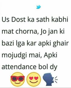 Ye kabi ajj tak asa nae dekha na suna . Dost wo kitna acha ho ga na :) Desi Quotes, Hindi Quotes, Qoutes, Crazy Friends, True Friends, My School Life, Unexpected Friendship, Crazy Quotes, School Memories