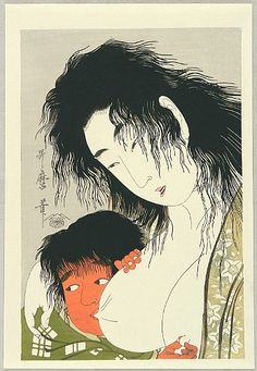 artelino - Online auction catalog for Japanese prints, ukiyo-e and contemporary Chinese art. The artelino company, located in a small village in Bavaria, is a family business specialized in online auctions of Japanese prints since Art Geisha, Geisha Makeup, Ancient Japanese Art, Art Et Illustration, Japanese Painting, Dope Art, Japanese Prints, Japan Art, Gravure