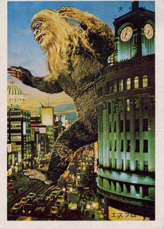 bigfoot goes godzilla Horror Art, Horror Movies, Scary Snakes, Creepy, Japanese Monster, Monster Cards, Scary Monsters, Mecha Anime, Classic Monsters