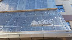 Check out the AMGEN building in Cambridge, MA featuring a very unique sunscreen system composed of a custom perforated pattern on anodized aluminum panels. This impressive installation was designed by NBBJ and the fabrication was completed by Architectural Design Concepts.