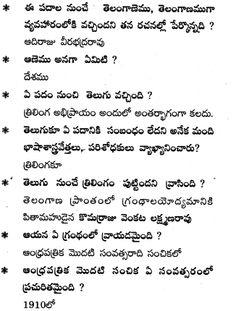 telangana-history-in-telugu-తె-లం-గా-ణ-పద-వ్యు-త్ప-త్-9 #TelanganaHistory #History #TelanganaHistoryBook #TelanganaHistoryPDF #TelanganaHistoryInTelugu #TelanganaCharitra Indian Constitution, History Class, Telugu