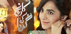 Watch Pakistani Dramas,Talk shows and Political News. Political Discussion, Political News, Watch Drama Online, Pakistani Dramas Online, Geo Tv, Episode 5, Girls Be Like, Politics, Videos