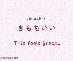 Imagem de japanese, japan, and learn Basic Japanese Words, Japanese Phrases, Study Japanese, Learning Japanese, Japanese Kanji, Japanese Culture, Japanese Language Lessons, Korean Language, Hiragana