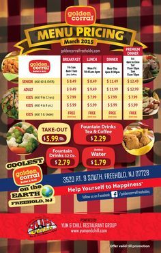 free printable golden corral coupons golden corral in 2019 golden corral coupons golden. Black Bedroom Furniture Sets. Home Design Ideas