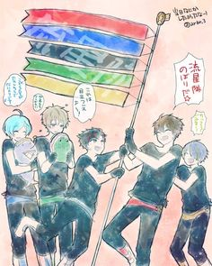 Pastel Drawing, Ensemble Stars, Novels, Character Design, Manga, Drawings, Cute, Anime, Pictures
