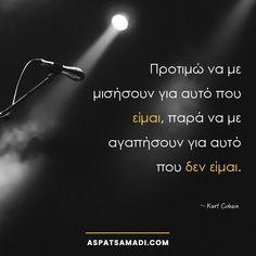 Προτιμώ να με μισήσουν για αυτό που είμαι, παρά να με αγαπήσουν για αυτό που δεν είμαι. #quotes Mini Canvas Art, Greek Quotes, Business Quotes, Kurt Cobain, Personality, Thoughts, Words, Angel, Greek