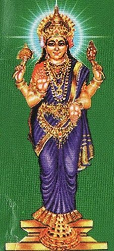 PRADDYUMNAM, WEST BENGAL. http://18shaktipeetasofdevi.blogspot.ae/2011/04/18-shakti-peethas.html