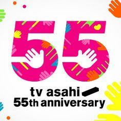 Logo Tv, Typo Logo, Logo Branding, Lettering Design, Logo Design, 50th Anniversary Logo, Typographie Logo, Japan Logo, Japanese Graphic Design