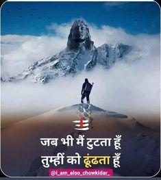 Aghori Shiva, Rudra Shiva, Mahakal Shiva, Shiva Statue, Shiva Art, Krishna, Shiva Meditation, Shiva Tattoo Design, Shiva Photos